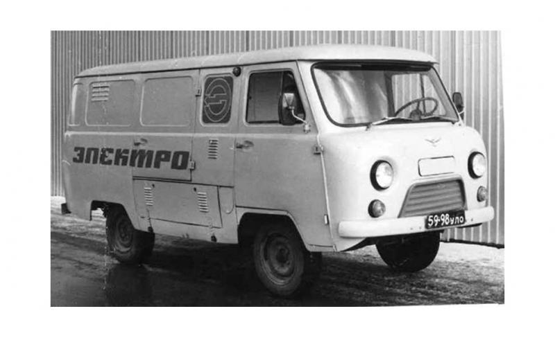 Электромобиль УАЗ-451МИ